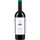 Вино біле напівсолодке Leleka 0,75 л – ІМ «Обжора»