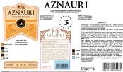 Коньяк 40% Aznauri 3 зірки 0,5 л – ІМ «Обжора»