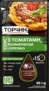 Соус з томатами, розмарином і орегано Торчин 80 г – ІМ «Обжора»