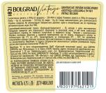 Вино ігристе біле н/сол 1821 Vintage Bolgrad 0,75 л – ІМ «Обжора»