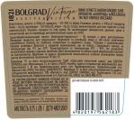Вино ігристе біле мускатне н/сол 1821 Vintage Bolgrad 0,75 л – ІМ «Обжора»