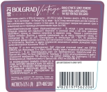 Вино ігристе рожеве брют 1821 Vintage Bolgrad 0,75 л – ІМ «Обжора»