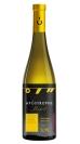 Вино бiле н/сол Apostrophe Muscat 0,75 л – ІМ «Обжора»