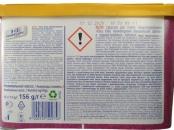 Капсули д/прання Losk 3+1 Ефірні масла та аромат Малазійська квітка, 12 шт – ІМ «Обжора»