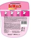 Гель для прання для кольорової бiлизни BelWasch 3 л – ІМ «Обжора»