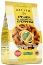 Сушки из пророщенной кукурузы Galfim 200 г – ІМ «Обжора»