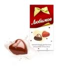 Конфеты Любимов 12 сердечек молочный шоколад 105 г – ИМ «Обжора»