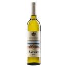 Вино Алиготе Князя Трубецкого ординарное сухое белое 0,75 л – ИМ «Обжора»
