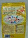 Каша Milupa 210г молочна мультизлак. з печивом м/у з 7 міс – ІМ «Обжора»