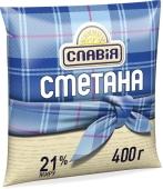 Сметана Славія 21% 400г п/е (ГЦ) – ІМ «Обжора»