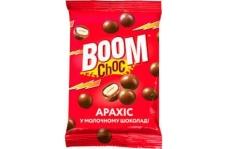 Драже Бум Чок 100г арахіс в мол шоколаді – ІМ «Обжора»