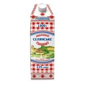 Молоко Селянське 3,2% 1,5л особливе (ГЦ) – ІМ «Обжора»