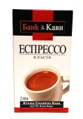 Кофе Галка Экспрессо классик 240 г – ІМ «Обжора»