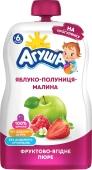 Пюре  яблоко-клубника-малина Агуша 90 г – ІМ «Обжора»
