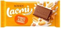 Шоколад Рошен 90г Lacmi мол арах солена карамель – ІМ «Обжора»