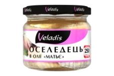 Риба Оселедець Veladis 250г філе Матьє – ІМ «Обжора»