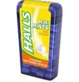 Цукерки Холс 12,5г цитрусові фрукти – ІМ «Обжора»