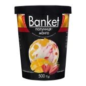 Мороженое Клубника - Манго Банкет 500 г – ІМ «Обжора»