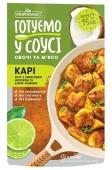 Приправа Приправка 140г Карі соус з кокосовим молоком та кафір-лаймом – ІМ «Обжора»