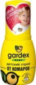 Спрей Gardex Baby 50 мл в/комарів дитячий 1+ – ІМ «Обжора»