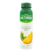 Бифидойогурт ананас-киви Danone Активіа 1,2% 270 г – ИМ «Обжора»