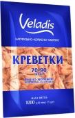Замороженные креветки вареные Veladis 1 кг 70/90 – ИМ «Обжора»