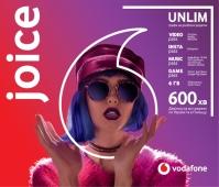 Стартовый Пакет Vodafone Joice – ІМ «Обжора»