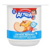 Сырок детский Печеное яблоко Агуша 3,9% 100 г – ІМ «Обжора»