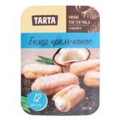 Пирожные заварные Эклер крем кокос Tarta 12 шт – ІМ «Обжора»