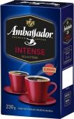 Кава Ambassador 230г Intense мелена – ІМ «Обжора»
