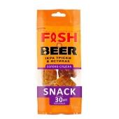 Икра трески в ястыках Fish beer 30 г – ІМ «Обжора»