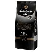 Кофе Амбассадор (Ambassador) Nero зерно 1 кг – ІМ «Обжора»