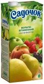 """Мультивитаминный сок с мякотью 1,93 л """"Садочок"""" – ИМ «Обжора»"""