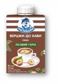 Сливки Лесной орех Простоквашино 8% 200 г – ИМ «Обжора»