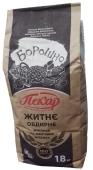 Мука ржаная цельнозерновая Пекар 1,8 кг – ІМ «Обжора»