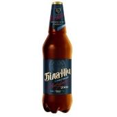 Пиво Чернігівське 1,0л Біла Ніч – ІМ «Обжора»