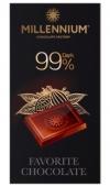 Шоколад Мілленіум 110г Favorite чорн 99% – ІМ «Обжора»