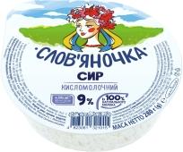 Сир Слав`яночка 9% 280г (ГЦ) – ІМ «Обжора»