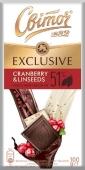 Шоколад Світоч 100г ексклюзив чорний морська сіль та карамель – ІМ «Обжора»
