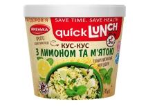 Каша Жменька Quick Lunch кус-кус з лимоном та м`ятою 70 г – ІМ «Обжора»