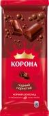 Шоколад Корона 80г чорний пористий – ІМ «Обжора»
