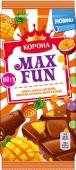 Шоколад Корона 160 Max Fun манго,анан,марак,рис.кульк. – ІМ «Обжора»