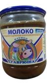 Згущене молоко Михалич Гаврюша карамелізоване 500г ск/б – ІМ «Обжора»