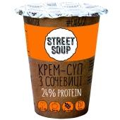 Крем-суп Street soup з сочевиці 50 г – ІМ «Обжора»