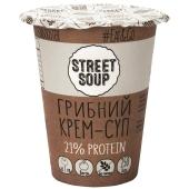 Крем-суп Street soup грибний 50 г – ІМ «Обжора»