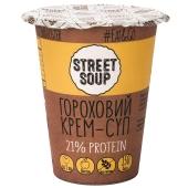 Крем-суп Street soup гороховий 50 г – ІМ «Обжора»