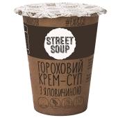 Крем-суп Street soup гороховий з яловичиною 50 г – ІМ «Обжора»