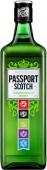 Виски Паспорт Скотч (Passport Scotch) 0,7 л. 40% – ИМ «Обжора»