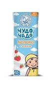 Молочный коктейль молоко с малиной 12+ Чудо-Чадо 0,2 л – ІМ «Обжора»
