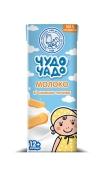 Молочный коктейль молоко с печеньем 12+  Чудо-Чадо 0,2 л – ІМ «Обжора»